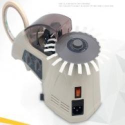 Máy cắt băng keo ZCUT-8 (RT3000)
