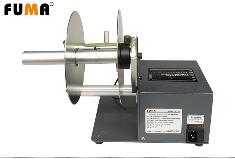 FTR-118C-impex