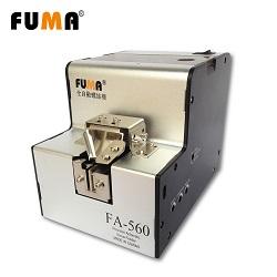 Máy cấp vít tự động FA-560 giá rẻ hãng FUMA